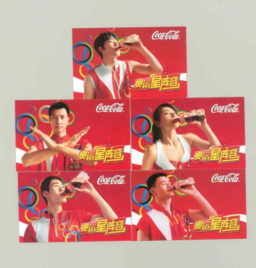 A Set of 5 Coca Cola Chinese Olympic Champion Show 2008 Calendar Cards