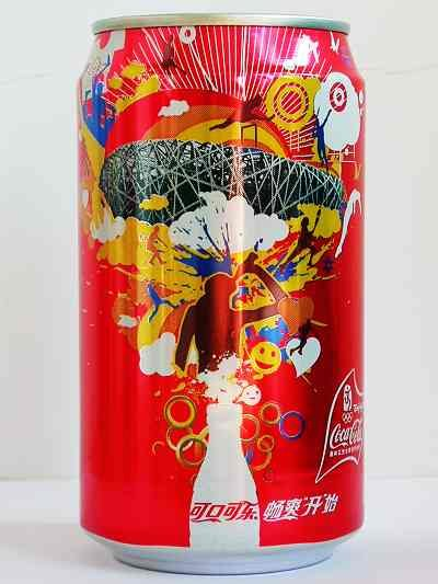A Coca-Cola Can For 2008 Beijing Olympic Game Stadium Bird's Nest