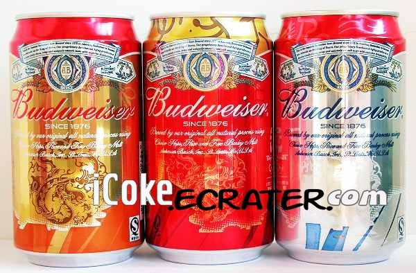 3 BUDWEISER 2008 BEIJING OLYMPIC DRAGON BEER CANS SET