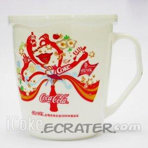 Coca-Cola 2008 Beijing Olympics Coke Advertising Mug Cup