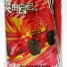 Coca-Cola Limited Edition Can For 2004 Formula 1 F1 Sinopec Chinese Grand Prix