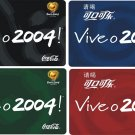 COCA-COLA EURO 2004 COKE 4 TRADING POCKET CALENDAR CARDS SET