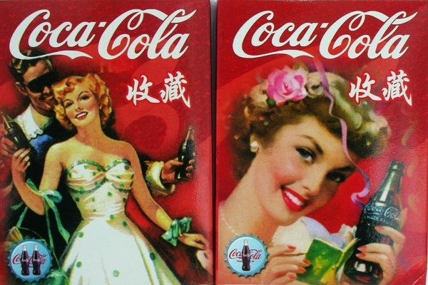 2 DECKS OF 2008 COCA COLA COKE MUSEUM AD PLAYING CARDS