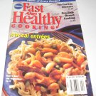 Pillsbury Fast and Healthy 1999 Vol 8 No 1