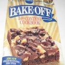 Pillsbury Bake off 34th contest cookbook 1990