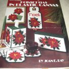 Poinsettias in plastic canvas leisure arts 1145