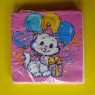 SEALED Birthday Blue Eyed CAT Kitten Paper NAPKINS Fab
