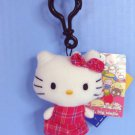 Build a Bear Workshop Tiny HELLO KITTY Clip Ring Furry Mascot Sanrio Friends FAB