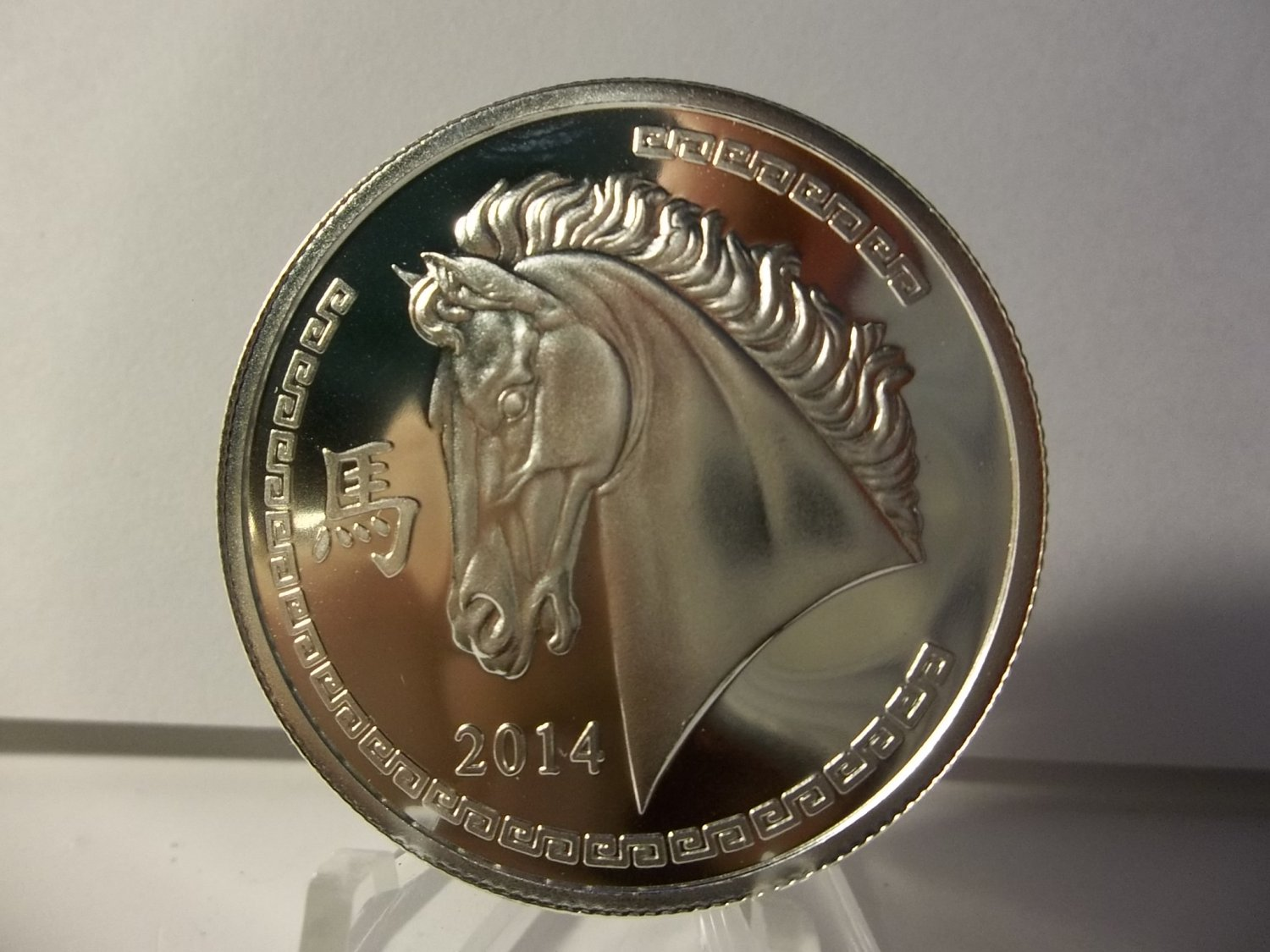2014 1 oz Year of the Horse Proof Like Silver Bullion