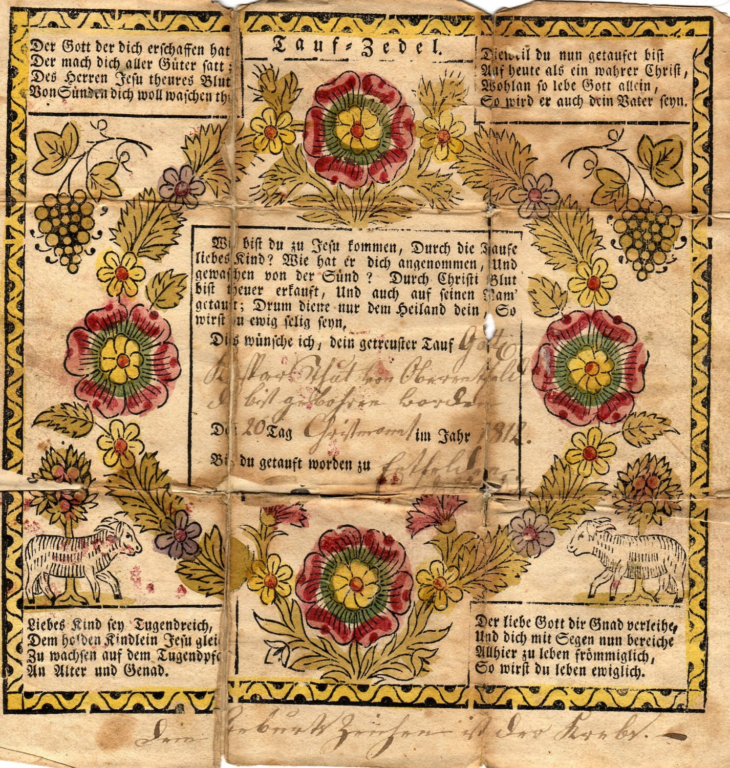 Traditional Swiss Taufschein Fraktur, Hand Colored Lambs & Trees c.1812