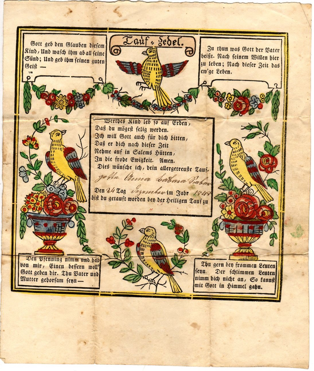 Traditional Taufschein Fraktur, Hand Colored Birds, Flowers, Urns & Vines c.1848
