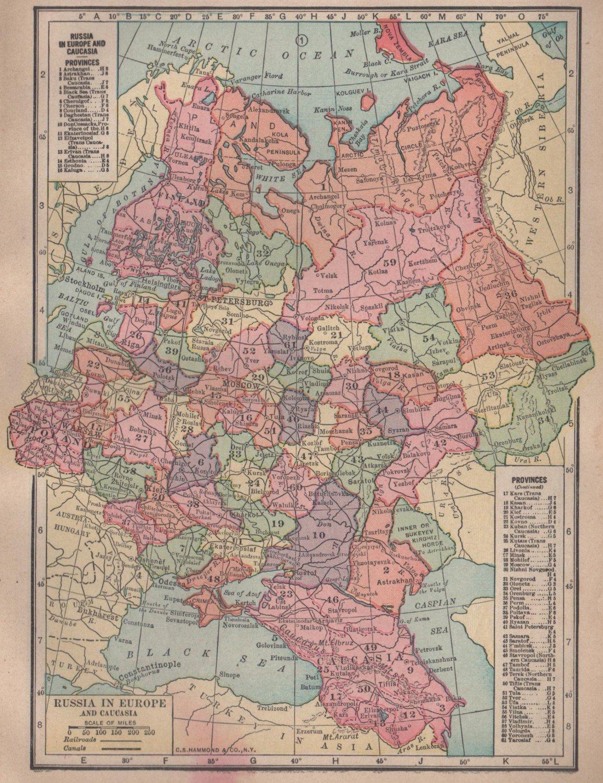 Map of Russia, C.S. Hammond & Co. Atlas, Full Color c.1910