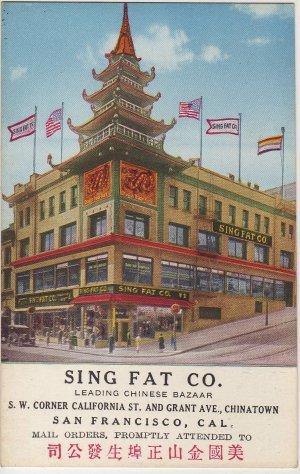 San Francisco California Card, Sing Fat Co. Chinese Bazaar, Full Color c.1925