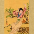 Japanese Print on Silk, Young Woman Stretching c.1930