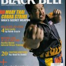 BLACK BELT MAGAZINE AUGUST 2009 MASTER TODDY