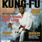 INSIDE KUNG-FU MAGAZINE FEBRUARY 2010 RORION GRACIE