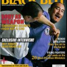 BLACK BELT MAGAZINE JULY 2009, HEE-IL CHO