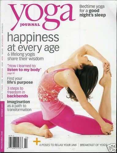 YOGA JOURNAL MAGAZINE OCTOBER 2009 SIANNA SHERMAN