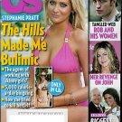 US WEEKLY MAGAZINE JUNE 29, 2009 STEPHANIE PRATT