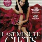 VICTORIA'S SECRET LAST MINUTE GIFTS 2008 VOL. 1