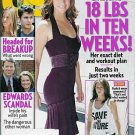 US WEEKLY MAGAZINE AUGUST 25, 2008 JENNIFER LOVE HEWITT