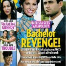 US WEEKLY MAGAZINE MARCH 23, 2009  MELISSA RYCROFT