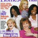 LADIES' HOME JOURNAL MAGAZINE OCTOBER 2009