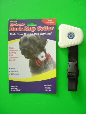 Jobar No Jobar No Bark Collar - Bark Control Collar - Discount Gifts Online