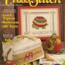 Simply Cross Stitch Magazine 14 Terrific Patterns No.43