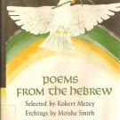 Poems from the Hebrew HC DJ 1973 Jewish Religion Mezey