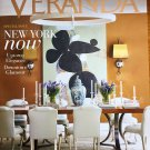 Veranda Magazine Never used Jan Feb 2018 New York Now Issue