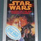 Star Wars Children of the Jedi  Audio book novel by Barbara Hambly Anthony Heald