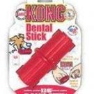 Kong Small Dental Stick