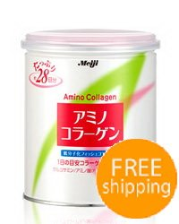 Meiji Amino Collagen Powder  -FreeShipping