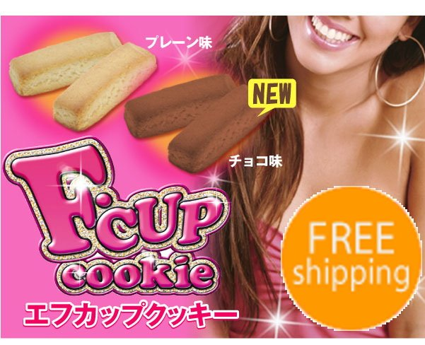 F-Cup Cookie  -FreeShipping