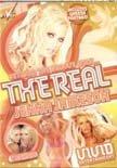 THE REAL JENNA JAMESON DVD