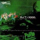 PURE14CD - DJ T-1000 - The Last DJ On Earth (CD) PURE SONIK
