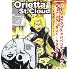 PURE13CD - Various - Adventures Of Orietta St. Cloud (CD+Comic) PURE SONIK