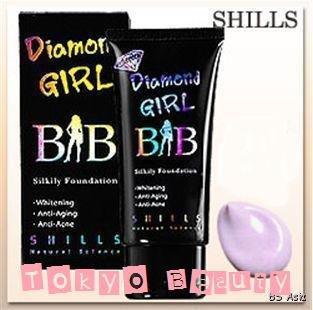 SHILLS Diamond Girl Violet BB Cream