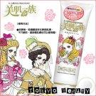 Bihada Ichizoku  美肌一族 Facial Brightening Beauty Essence