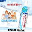 JUJU Cosmetics AQUA MOIST Hyaluronic Acid Moisturizing Cleansing Water