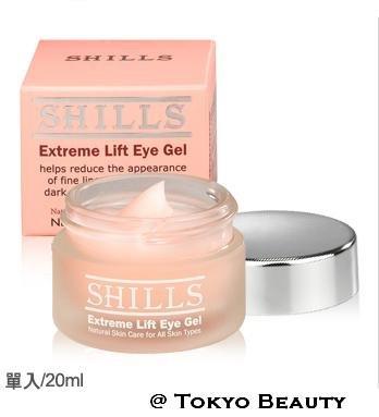 SHILLS Extreme Lift Eye Gel