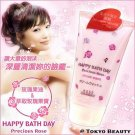 KOSE Happy Bath Day Precious Rose Cream Wash