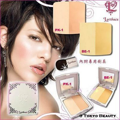 Lavshuca Pressed Color Powder