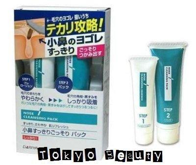 DARIYA Nose Cleansing Pack