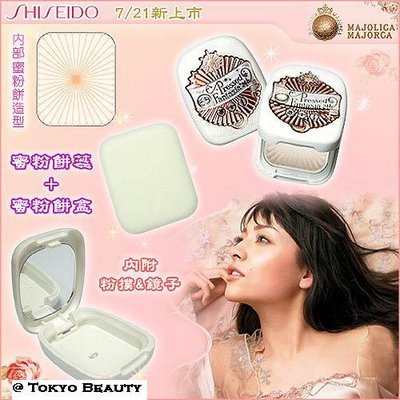 Majolica Majorca Prssed Powder Fantasia 24h (case + powder)