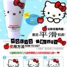 Rosette Hello Kitty Apple Gommage (Limited Edition)
