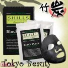 Shills Black Bamboo Charcoal Mask