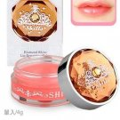 Shills Diamond Shine Lip Repairing Balm (orange)