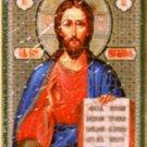 Religious Wood Icon Holy Jesus - Jerusalem Stone 5428